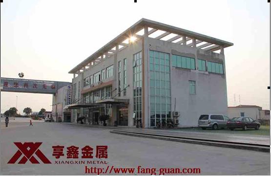 享鑫方管厂