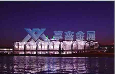 青岛流亭国际机场扩建工程